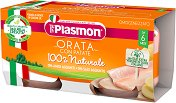 Plasmon - Пюре от ципура и картофи - пюре