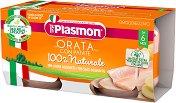 Plasmon - Пюре от ципура и картофи - продукт