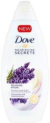 """Dove Nourishing Secrets Relaxing Ritual Shower Gel - Душ гел с масло от лавандула и екстракт от розмарин от серията """"Nourishing Secrets"""" - гъба за баня"""