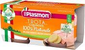 Plasmon - Пюре от пъстърва със зеленчуци - Опаковка от 2 x 80 g за бебета над 6 месеца -