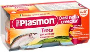 Plasmon - Пюре от пъстърва със зеленчуци - пюре
