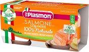 Plasmon - Пюре от сьомга със зеленчуци - Опаковка от 2 x 80 g за бебета над 6 месеца -
