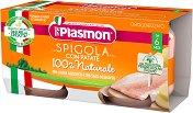 Plasmon - Пюре от лаврак със зеленчуци - Опаковка от 2 x 80 g за бебета над 6 месеца -
