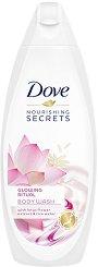 """Dove Nourishing Secrets Glowing Ritual Body Wash - Душ гел с екстракт от лотос и оризова вода от серията """"Nourishing Secrets"""" -"""