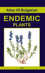 Atlas of Bulgarian Endemic Plants -