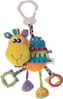 Камила - Играчка за детска количка или кошара -