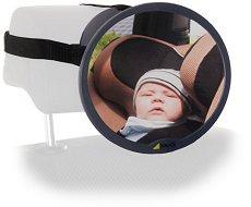Огледало за задна седалка - Wach Me 1 - Аксесоар за автомобил - продукт