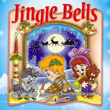 Jingle Bells - компилация