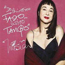 Misia - Do Primeiro Fado Ao Ultimo Tango - 2 CD -