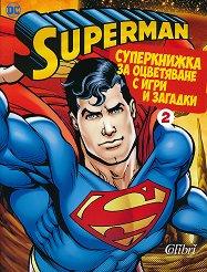 Superman: Суперкнижка за оцветяване с игри и загадки + стикери -