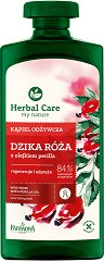 "Farmona Herbal Care Wild Rose with Perilla Oil Nourishing Bath - Подхранваща душ пяна от серията ""Herbal Care"" - крем"