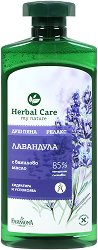 "Farmona Herbal Care Lavender with Vanilla Milk Relaxing Bath - Душ пяна от серията ""Herbal Care"" - крем"