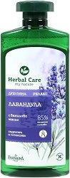 Farmona Herbal Care Lavender with Vanilla Milk Relaxing Bath - крем