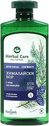 "Farmona Herbal Care Himalayan Pine with Manuka Honey Refreshing Bath - Освежаваща душ пяна от серията ""Herbal Care"" - олио"