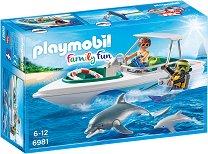 """Моторна лодка с екип за гмуркане - Детски конструктор от серията """"Family Fun"""" -"""