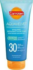 "Carroten Aquavelvet Moisturising Suncare Milk - SPF 30 - Слънцезащитно мляко от серията ""Aquavelvet"" - мляко за тяло"