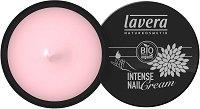 "Lavera Intense Nail Cream - Интензивен крем за маникюр от серията ""Trend Sensitiv"" -"