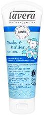 """Lavera Baby & Kinder Neutral Extra Sensitive Moisturising Cream - Хидратиращ крем за лице и тяло за бебета и деца от серията """"Baby & Kinder Neutral"""" - лосион"""