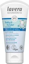 """Lavera Baby & Kinder Neutral Nappy Cream - Крем против подсичане за бебета от серията """"Baby & Kinder Neutral"""" - лосион"""