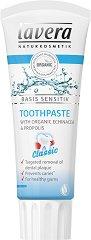 """Lavera Basis Sensitiv Toothpaste Classic - Паста за зъби с био екстракт от ехинацея и прополис от серията """"Basis Sensitiv"""" - крем"""