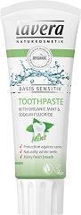 """Lavera Basis Sensitiv Toothpaste Mint - Паста за зъби с мента и флуорид от серията """"Basis Sensitiv"""" -"""