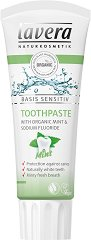 "Lavera Basis Sensitiv Toothpaste Mint - Паста за зъби с мента и флуорид от серията ""Basis Sensitiv"" - паста за зъби"