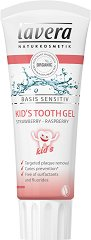 """Lavera Basis Sensitiv Kid's Tooth Gel - Детски гел за зъби от серията """"Basis Sensitiv"""" - продукт"""