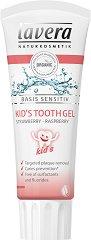 "Lavera Basis Sensitiv Kid's Tooth Gel - Детски гел за зъби от серията ""Basis Sensitiv"" -"