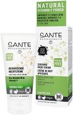Sante Soothing Night Cream - Успокояващ нощен крем за лице с био масло от бадем и витамин F за чувствителна кожа -