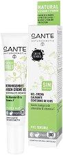 Sante Soothing Eye Cream - Успокояващ околоочен гел-крем с био масло от бадем и витамин F за чувствителна кожа - крем