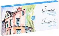 """Акварелни бои - Комплект от 24 цвята от серията """"Сонет"""" - продукт"""
