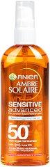 Garnier Ambre Solaire Sensitive Advance Oil - SPF 50+ - Хидратиращо слънцезащитно олио спрей за чувствителна кожа - гъба за баня