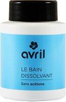 Avril Le Bain Dissolvant - Лакочистител без ацетон в бурканче с гъбичка -