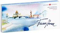 Акварелни бои - Комплект от 24 цвята x 2.5 ml от серията White Nights - боя