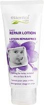 Odylique Essential Care Baby Repair Lotion - Бебешки био възстановяващ лосион за лице и тяло - мокри кърпички