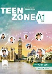 Teen Zone - ниво A1: Учебник по английски език за 8. клас - играчка