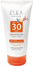 """Elea Sun Care Kids Body Cream - SPF 30 - Детски слънцезащитен крем за тяло с минерален филтър от серията """"Sun Care"""" -"""