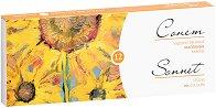 """Маслени бои - Комплект от 12 цвята от серията """"Сонет"""" - боя"""