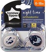 """Флуоресцентни залъгалки от силикон с ортодонтична форма - Night Time - Комплект от 2 броя от серия """"Closer to Nature"""" за бебета от 6 до 18 месеца - шише"""