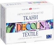Текстилни бои - Decola - Комплект от 6, 9 или 12 цвята x 20 ml -