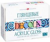 Акрилни бои - Decola - Комплект от 6, 9 или 12 цвята x 20 ml - продукт