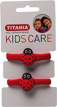 """Детски ластици за коса с калинки - Комплект от 2 броя от серията """"Kids Care"""" - мляко за тяло"""