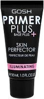 Gosh Primer Plus Skin Perfector Illuminating - Озаряваща основа за грим - спирала