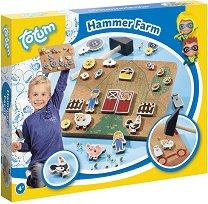 Направи сам - Ферма с животни - играчка