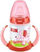 Неразливаща се чаша с мек накрайник и дръжки - 150 ml - За бебета от 6 до 18 месеца - продукт