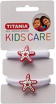 """Детски ластици за коса с морски звезди - Комплект от 2 броя от серията """"Kids Care"""" -"""