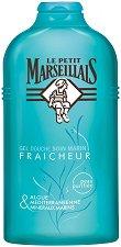 Le Petit Marseillais Fraicheur Gel Douche - Освежаващ душ гел с водорасли и морски минерали -
