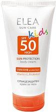 """Elea Sun Care Kids Body Cream - SPF 50 - Детски слънцезащитен крем за тяло от серията """"Sun Care"""" -"""