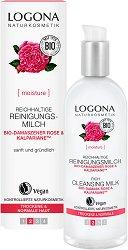 "Logona Rich Cleansing Milk Bio-Damask Rose & Kalpariane - Почистващо мляко за лице с био роза от серията ""Bio-Damask Rose"" -"