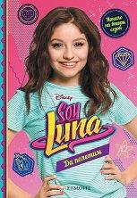 Soy Luna - книга 5: Да полетим - Малка Монтеверде - несесер